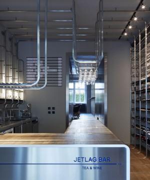 Jetlag-tea-and-wine-bar